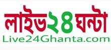 Live 24 Ghanta